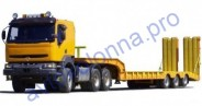 Трал перевозка, доставка +7 (495) 015-01-26